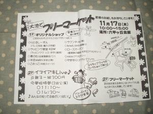 20111112_004